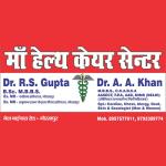 Maa Health Care Centre   Lybrate.com
