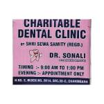 Charitable Dental Clinic | Lybrate.com