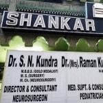 Shankar Hospital | Lybrate.com