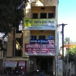 Dr. Lath's Polyclinic, Jharsuguda