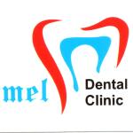 Carmel Dental Clinic | Lybrate.com