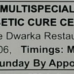 HOMOEOPATHIC MULTISPECIALITY AND  DIET AND DIABETIC CURE CENTER, Navi Mumbai