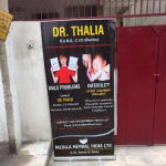 Dr Thalia | Lybrate.com