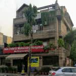 Jain Child & Maternity Hospital Pvt Ltd | Lybrate.com