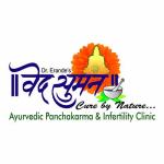 Vedsuman Ayurvedic Panchakarma & Infertility Sexology Clinic | Lybrate.com