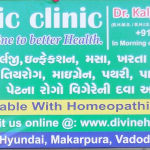 Divine Homeopathic Clinic | Lybrate.com
