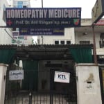 Homeopathy Medicure | Lybrate.com