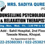 Sahil Hospital | Lybrate.com