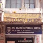 Om Sai Homeopathic Clinic   Lybrate.com