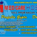 Medcare Hospital | Lybrate.com