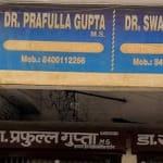 Dr. Prafulla Gupta Clinic | Lybrate.com