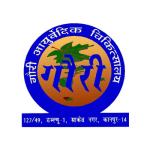 Shri Gauri Ayurvedic Chikitsalaya | Lybrate.com