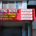 Tomar Nursing Home | Lybrate.com