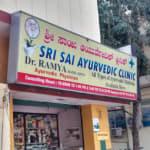 Sri Sai Ayurvedic Clinic | Lybrate.com