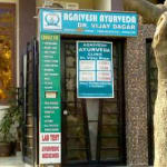 Agnivesh Ayurveda Hospital | Lybrate.com