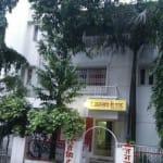 K T Hospital, kashti | Lybrate.com