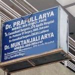 Dr. Prafull Arya's Clinic | Lybrate.com