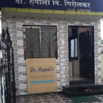 Moraya Homoeo Clinic | Lybrate.com