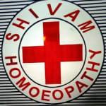 Shivam Homeopathy Clinic   Lybrate.com