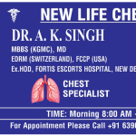 NEW LIFE CHEST & FAMILY CLINIC, Lucknow