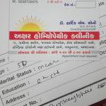 Akshar Homeopathic Clinic, Ahmedabad