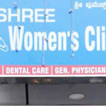 Shree Women's Clinic, Bangalore