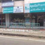 Apollo Family Clinic, Chennai