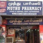 Muthu Pharmacy Poly Clinic | Lybrate.com