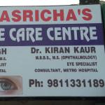 Dr. Pasricha's E.N.T. & Eye Care Centre | Lybrate.com