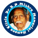 Dr.B.P.Mishra's Homeoheal | Lybrate.com