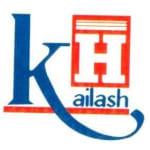Kailash Hospital | Lybrate.com