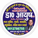 Dr Ayush clinic | Lybrate.com