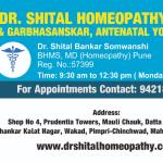 Dr. Shital Homeopathy Clinic | Lybrate.com