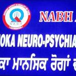 Ashoka Neuro Psychiatric Hospital, Jalandhar