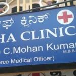 Megha Clinic, Bangalore