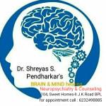 Brain & Mind Healing NeuroPsychiatry Centre   Lybrate.com