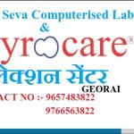 Shree Seva Computerised Lab | Lybrate.com