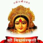 Shree Vishwasanskruti Ayurved Chikitsalaya | Lybrate.com