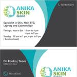 Anika Skin Clinic | Lybrate.com