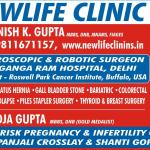New Life Clinic ( Laparoscopic Surgery & Gynae Clinic )   Lybrate.com
