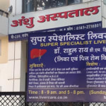 Superspeciality Liver clinic, Jaipur