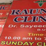 Raunaq Clinic, Delhi