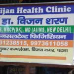 Vijan Health Clinic, Patna