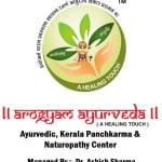 Arogyam Ayurveda | Lybrate.com