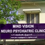 Mind Vision Neuropsychiatry And Deaddiction Centre | Lybrate.com