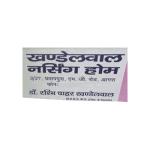 Khandelwal Nursing Home | Lybrate.com