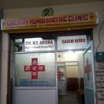 Gaurav Homoeopathic Clinic, Rohtak