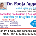 Heart & Child Clinic, Delhi