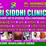 Sree SIDDHI SEX & SKIN Treatment Clinic, Bangalore