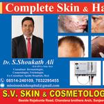 S.V Skin Hospital & Cosmetology Centre   Lybrate.com